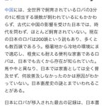 日本畜産史の謎!日本にはどうしてロバがあんまりいないのか・・・