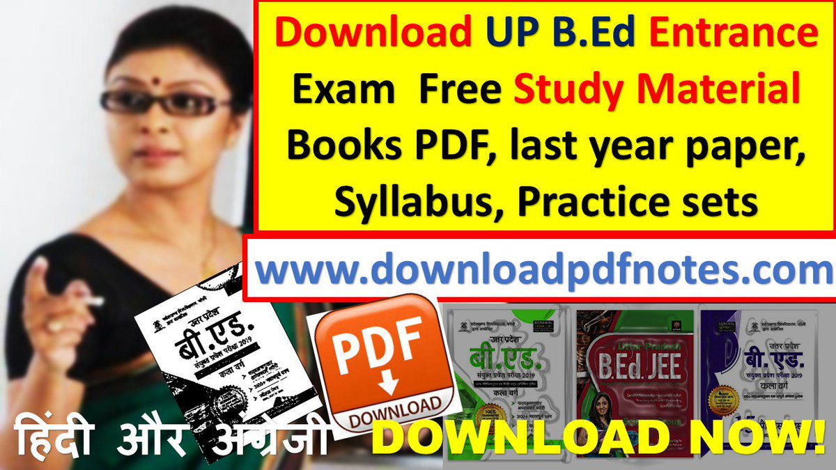 Download UP B Ed Entrance Exam Study Material, books PDF
