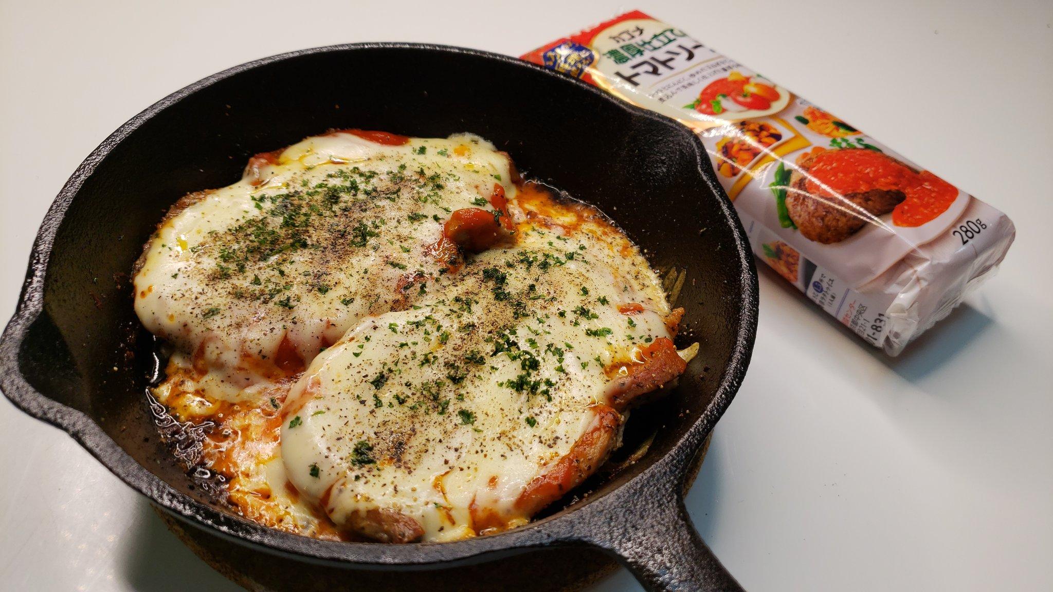 生地の代わりに肉でピザ作ったらとんでもなく旨い悪魔メシが爆誕しました 「肉ピザ」 豚ロース二枚に塩コショウしてオリーブ油大さじ1で両面焼き、カゴメ様から頂いた「カゴメ 濃厚仕立てのトマトソース」を大さじ4塗りチーズ60gを乗せ蓋をしとろけたら完成 黒胡椒、タバスコを振ってどうぞ!!