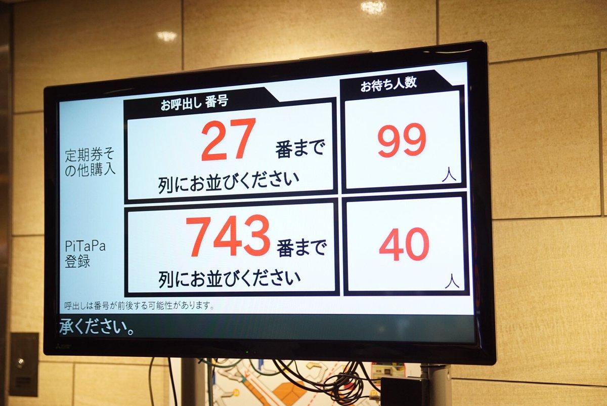 売り場 定期 大阪 メトロ 券 定期券|大阪モノレール