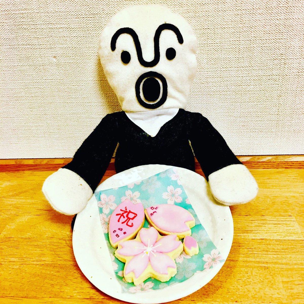 ご入学おめでとうございますおぺ~♪ #桜 の #アイシングクッキー おぺ〜♪ 可愛くて美味しくてブラーヴォ‼︎  #桜のお菓子 #春 #オペラくん #ぬい撮り #ゆるキャラ #入学式 #おめでとうございます