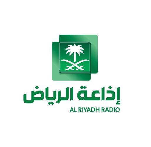 تابعونا على اذاعة الرياض وكونو عالسمع وشاركونا الهاشتاق والاتصالات 0114033333 من الإثنين للخميس و برنامجكم #برنامج_رايق_نهارك الساعة 12:30 الظهر بتوقيت مكة المكرمة  http://saudiradio.live/portfolio-item/riyadh/…