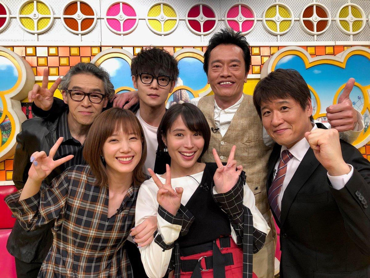 【公式】月9ドラマ『ラジエーションハウス』's photo on #ネプリーグ