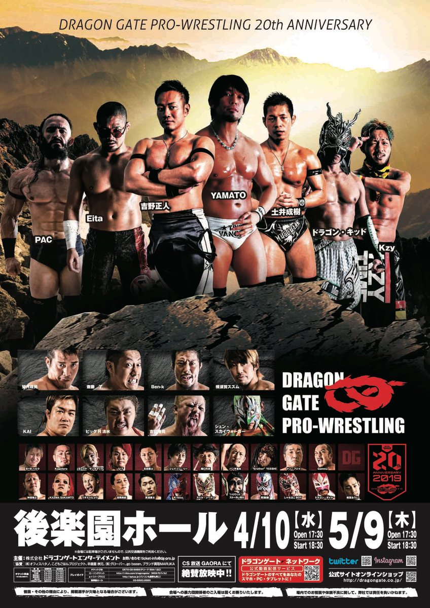 "Dragon Gate: ""The Gate Of Passion 2019"" Regresa Yosuke Santa María 2"