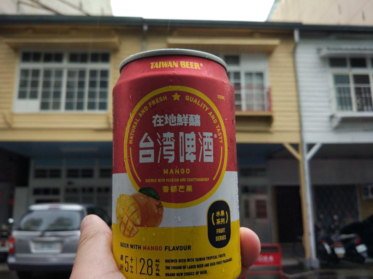 ローソンで台湾ビールが買える…と思ったらナチュラルローソン限定ねww