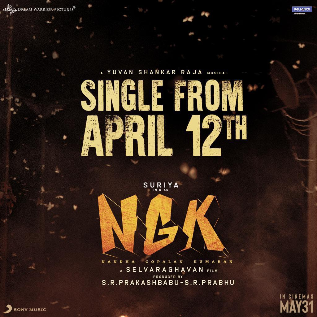Hi friends !  #NGKSingleFrom12thApril  Hope you all like it !  #NGK @thisisysr @Suriya_offl @prabhu_sr @Sai_Pallavi92 @Rakulpreet @SonyMusicSouth