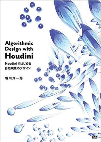 Junichiro Horikawa on Twitter: