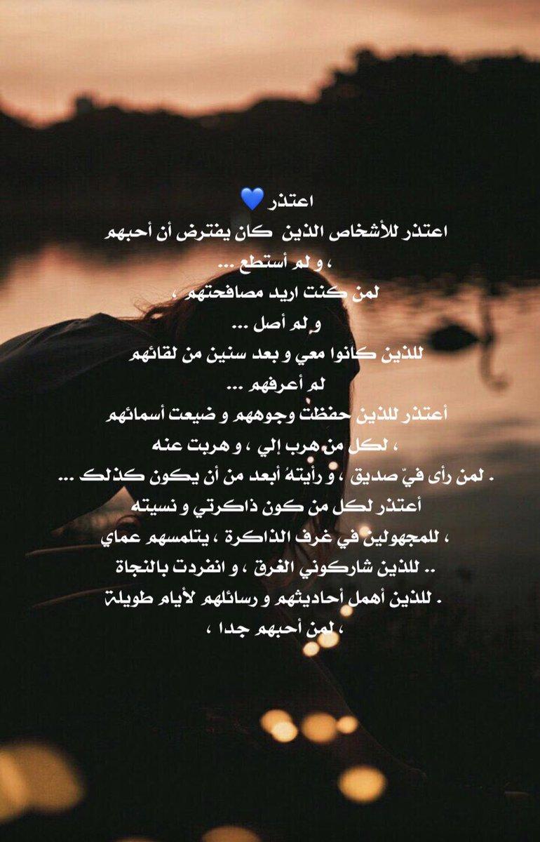 سامحوني رسالة اعتذار لصديق اخطات في حقه Risala Blog