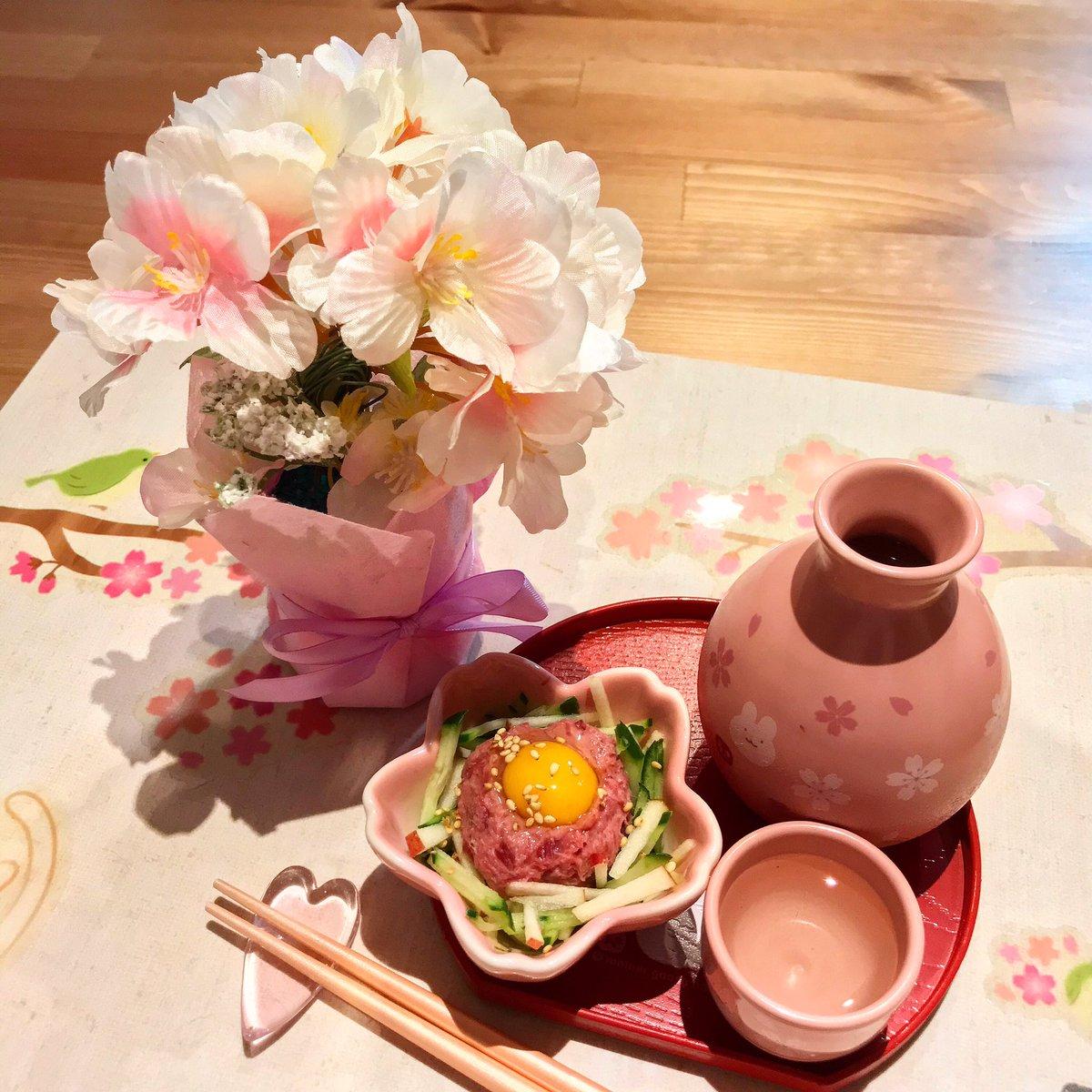 test ツイッターメディア - コンビーフユッケでエア花見🌸2019  ダイソーグッズとハードオフで見つけた雑貨や酒器セットというプチプラコーデですが、結構気分はアガります⤴️   コンビーフじゃなくて馬肉(桜肉)だったらパーフェクト💯だったなあ。  #日本酒 #エア花見 #ダイソー #リサイクルショップ https://t.co/BmdOfxenDi