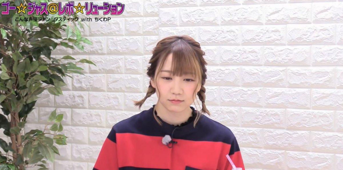 あみゃ(喉飴)'s photo on #ゴーレボ