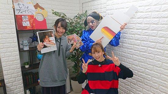 ゴー☆ジャス@レボ☆リューション~こんな声優ファン☆タスティック with ちくわP~'s photo on #ゴーレボ