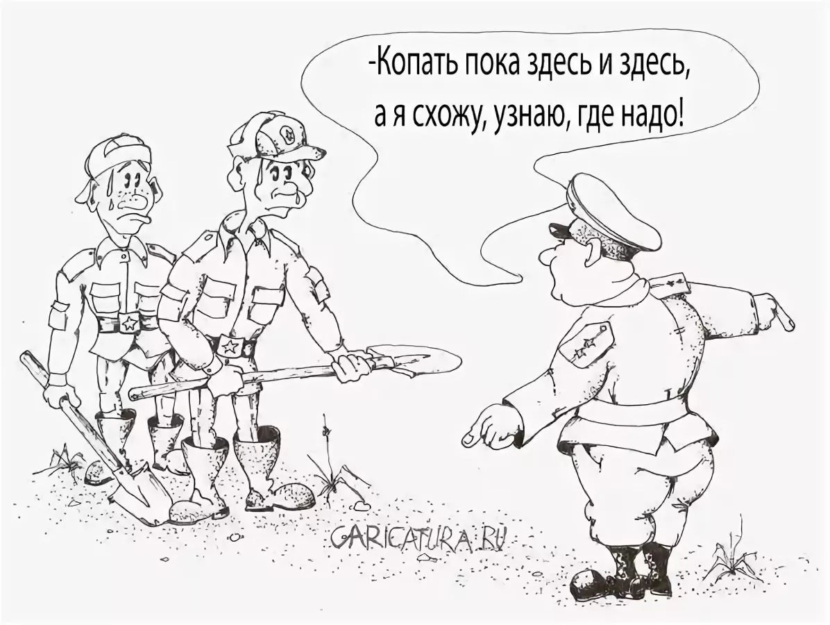 Смешные рисунки про армию карандашом, извини