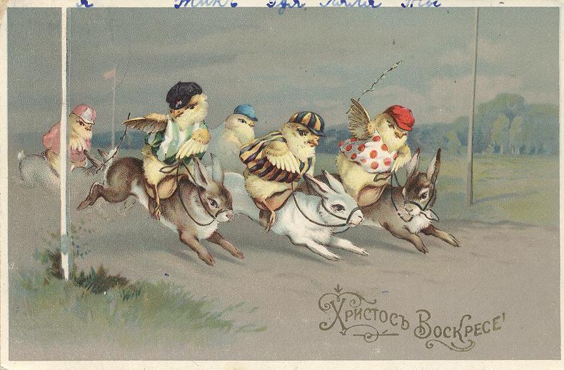 Старинные пасхальные открытки великобритании, открытку