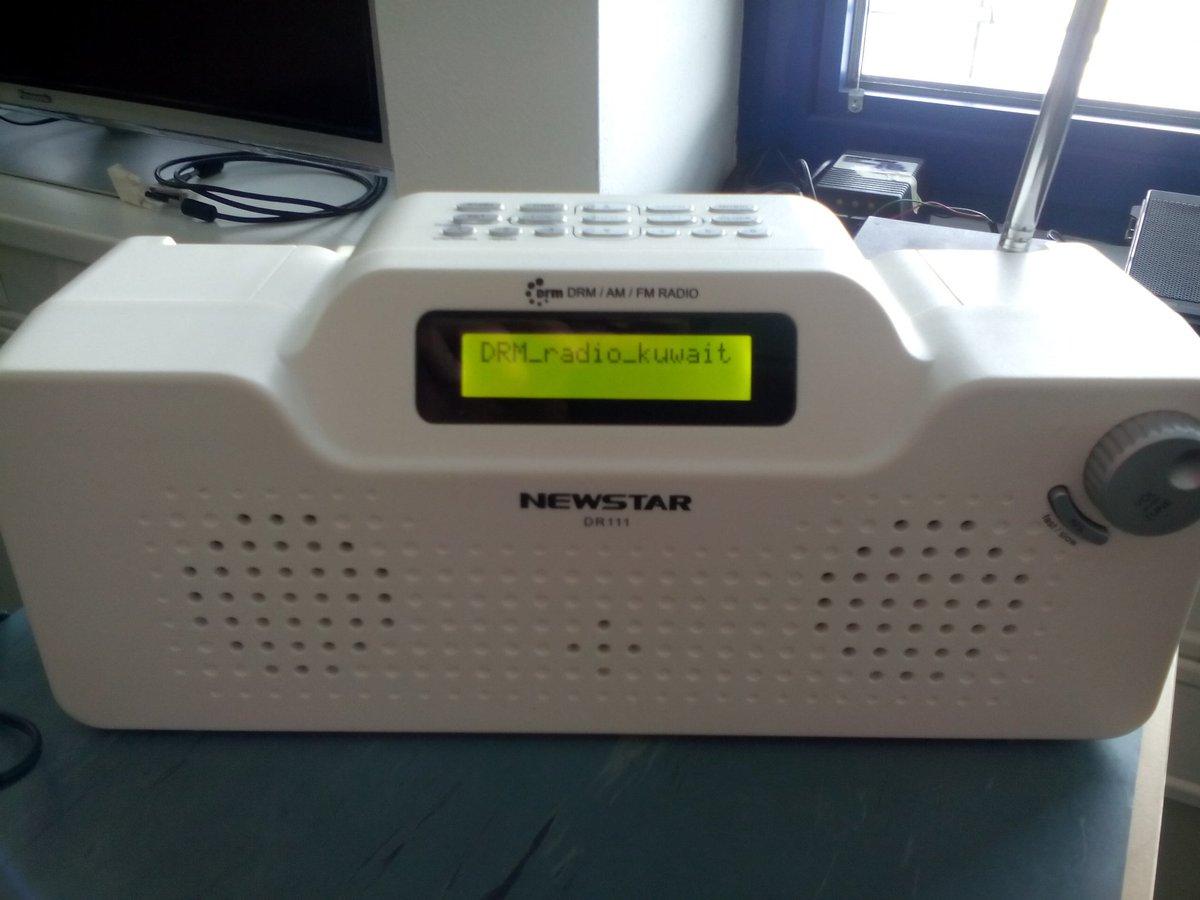 Radio KUWAIT digital DRM station on shortwave heard *strong