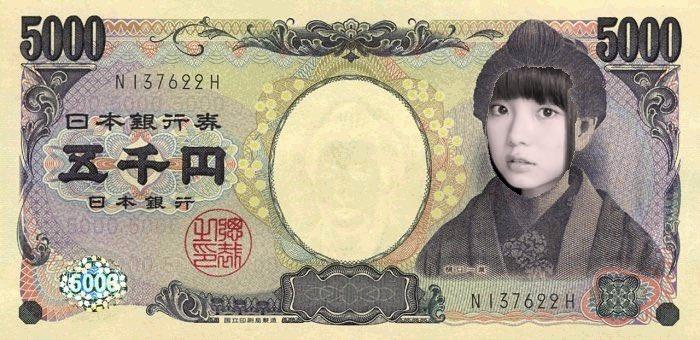 tweet  【新紙幣デザイン・人物】「ぼくの考えた新紙幣」いつから?人物は?渋沢栄一は誰? ツイッターで話題! , NAVER まとめ