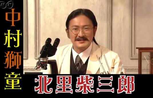 に ドキリ 大兄 皇子 中 歴史