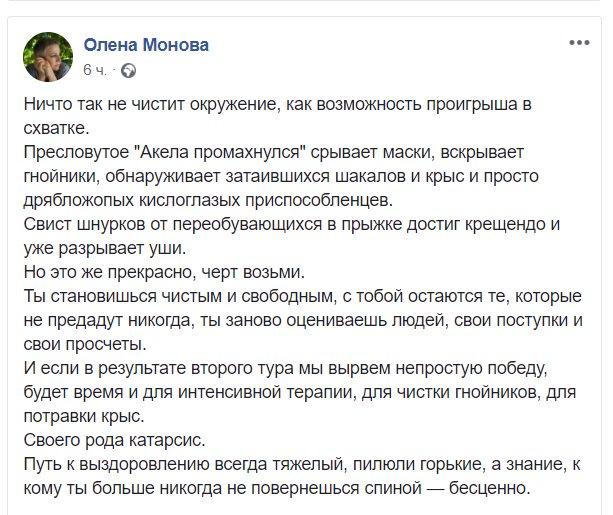 Якщо я не хочу підтримувати ваше злодійство, лицемірство та обман - я теж Путін? - Найєм про нові борди Порошенка - Цензор.НЕТ 695