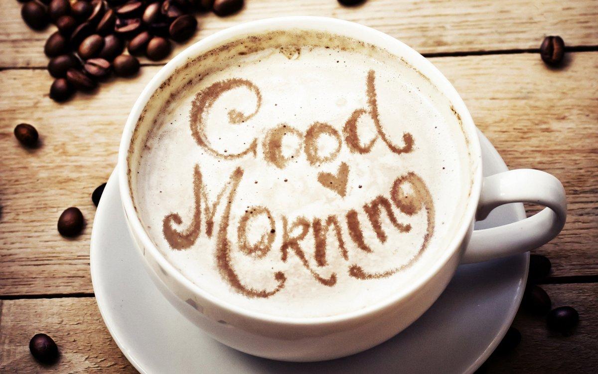Открытки про кофе, новым годом