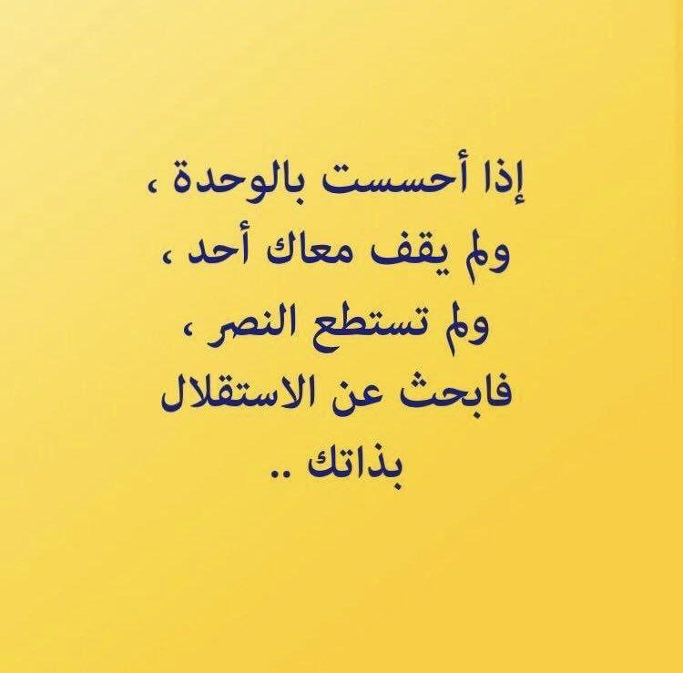 عبدالسلام البلوي 42's photo on #صباح_الثلاثاء