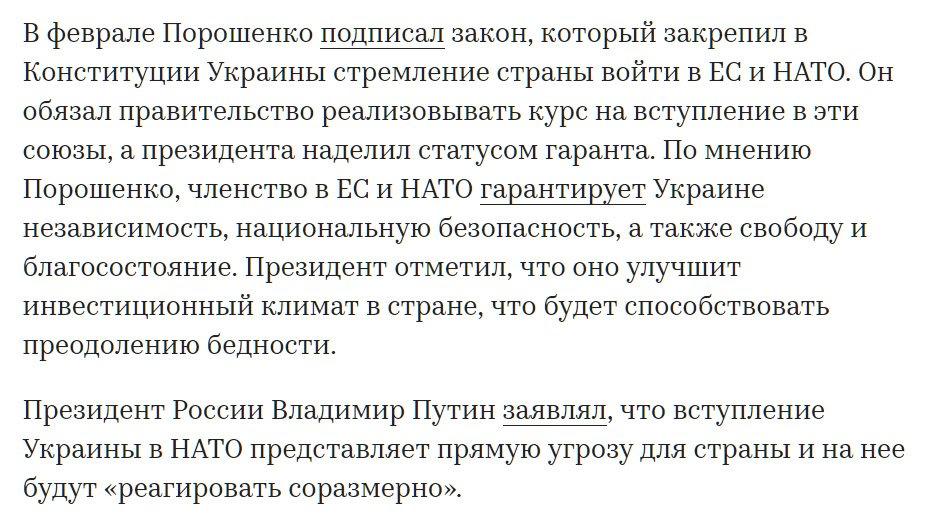 Росія сама винна в санкціях за окупацію Криму, - президент Фінляндії Нііністе Путіну - Цензор.НЕТ 1484
