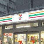 セブンイレブンが沖縄に初出店1号店のオープンは店名にちなんで7月11日!