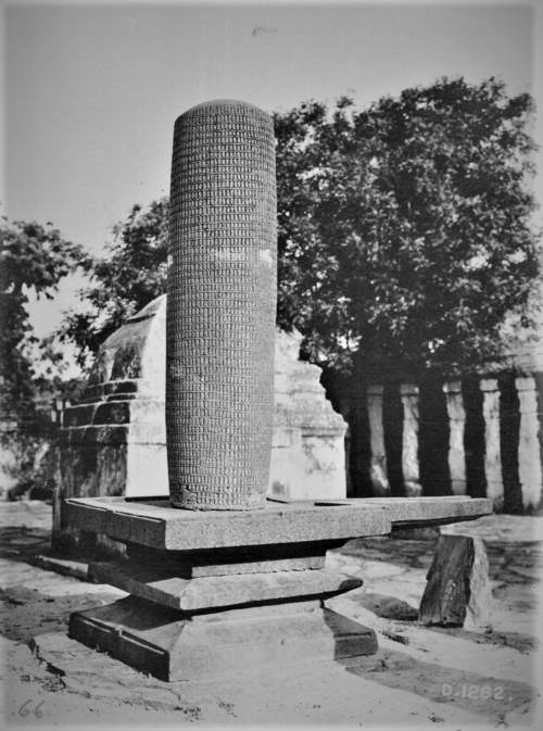 41fd3d29591 Kapotesvara. Chejarla in Guntur District has a temple. See inscription of  Mahendra Pallava