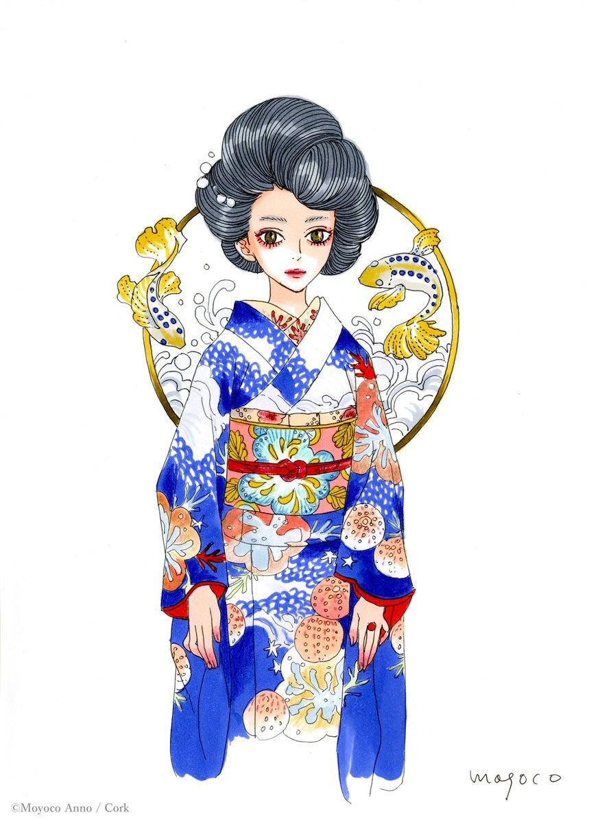 安野 モヨコ