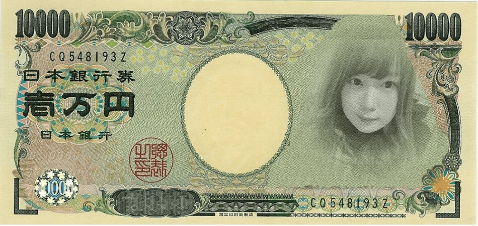 ルピー 円