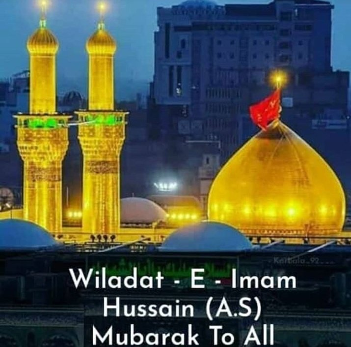 wiladat hashtag on Twitter