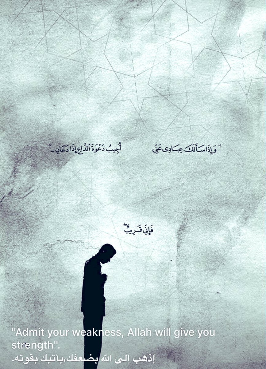 صدقه جاريه ✨'s photo on #صباح_الثلاثاء