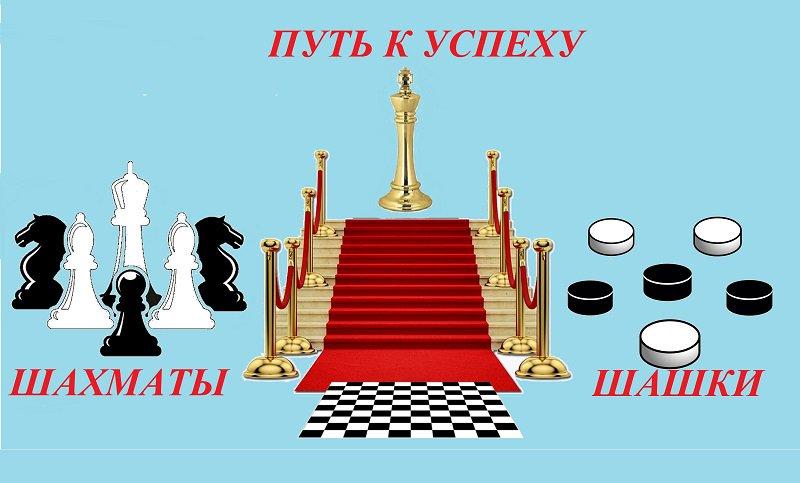 кто серьезно шуточное поздравление с победой в соревнованиях по шахматам получилась, как