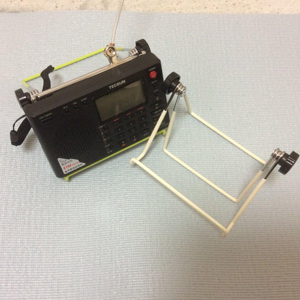 test ツイッターメディア - iPad mini3で動画を撮影しているのですがラジオの方も きちんと固定しておきたいのでiPad用のスタンドをもう 一つ購入してきました。ダイソーで108円。 #ダイソー #iPadスタンド https://t.co/HIe5PtXn6C