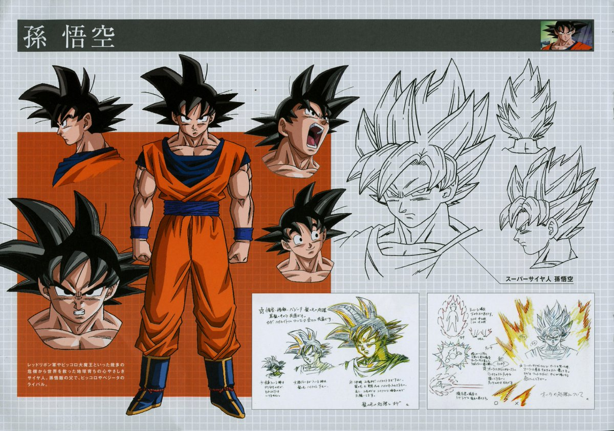 Lonely On Twitter The First One Is Yamamuro S Design For The Ova