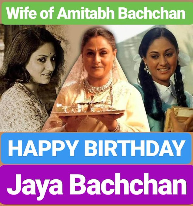 HAPPY BIRTHDAY Jaya Bachchan