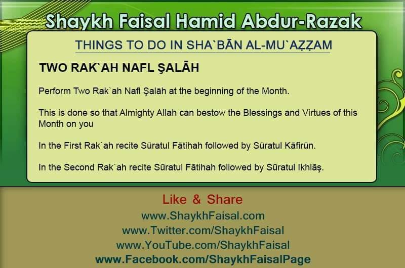 SHAYKH FAISAL on Twitter: