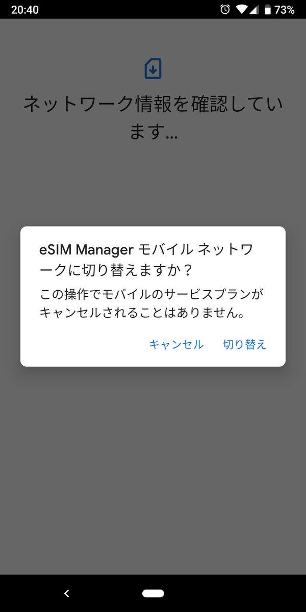 g013b hashtag on Twitter