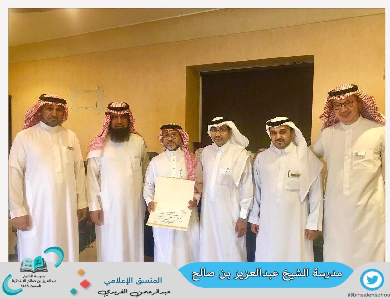 مدرسة الشيخ عبدالعزيز بن صالح On Twitter تم صباح اليوم الثلاثاء