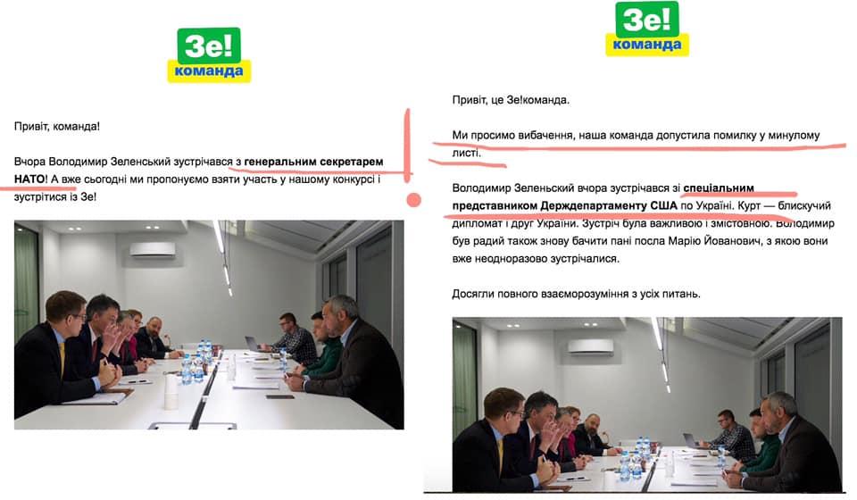 Нардеп Дерев'янко - Порошенкові: Законопроект про імпічмент треба голосувати - Цензор.НЕТ 8219