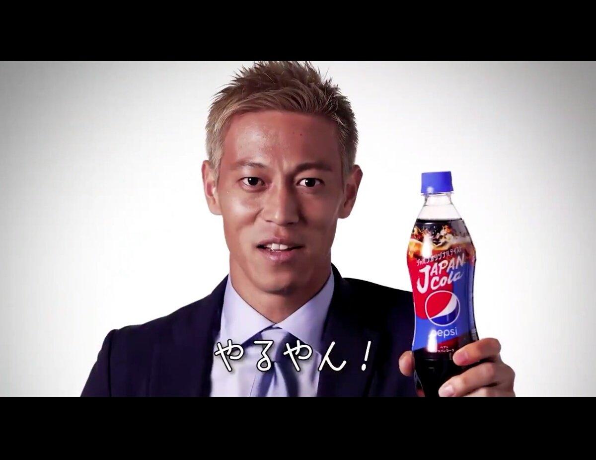 圭佑 やん 本田 やる
