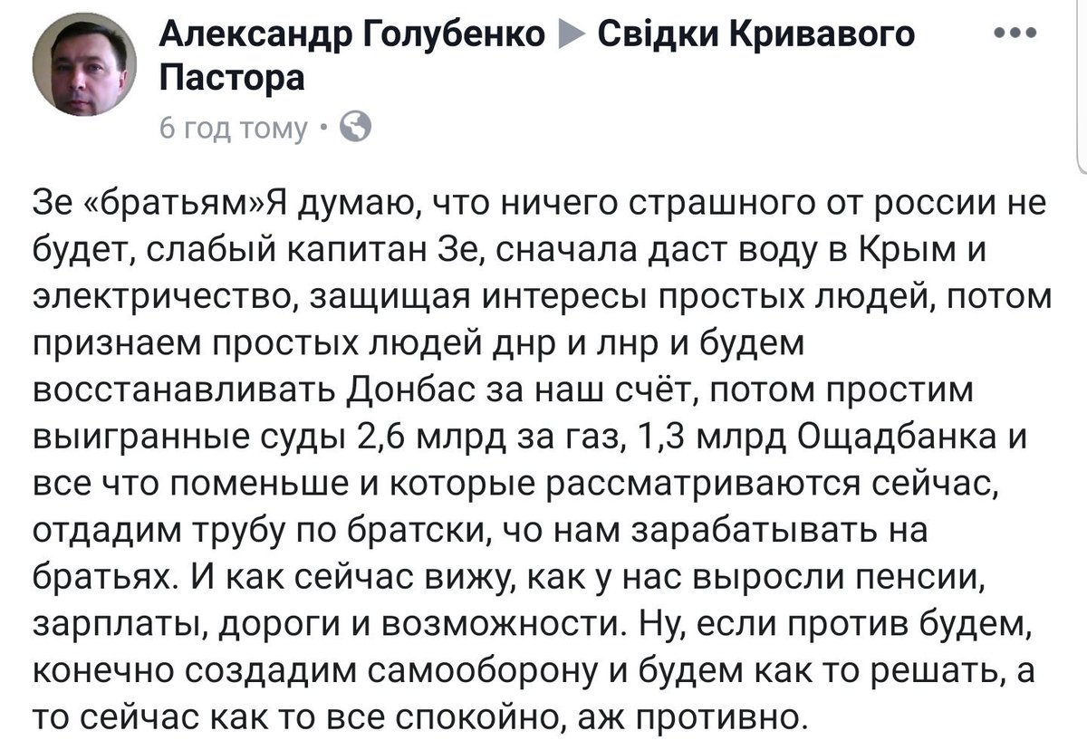 Акция в центре Киева прошла без нарушений правопорядка, - Крищенко - Цензор.НЕТ 8823