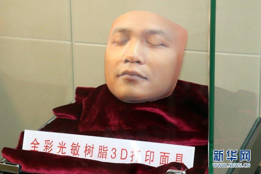 Chinese Morticians Improving Facial Reconstruction Through #3D Printing  #3DPrinter #3DPrinting #DNG #Dubai #Dubainewsgate #FacialReconstruction #Technology #UAE