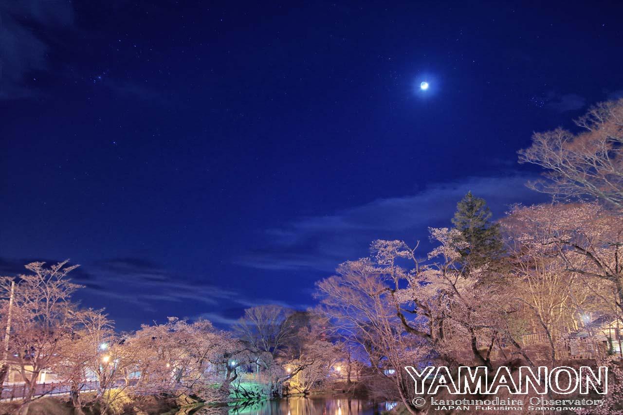 ヒアデス星団食+すばると火星の接近&桜景色
