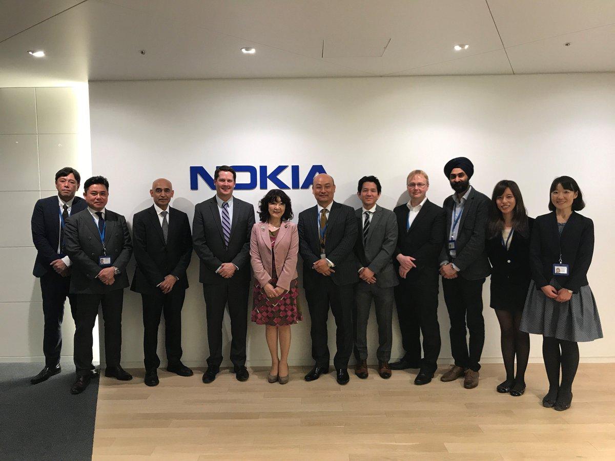 Nokia On Twitter Ms Satsuki Katayama The Cabinet Office Member
