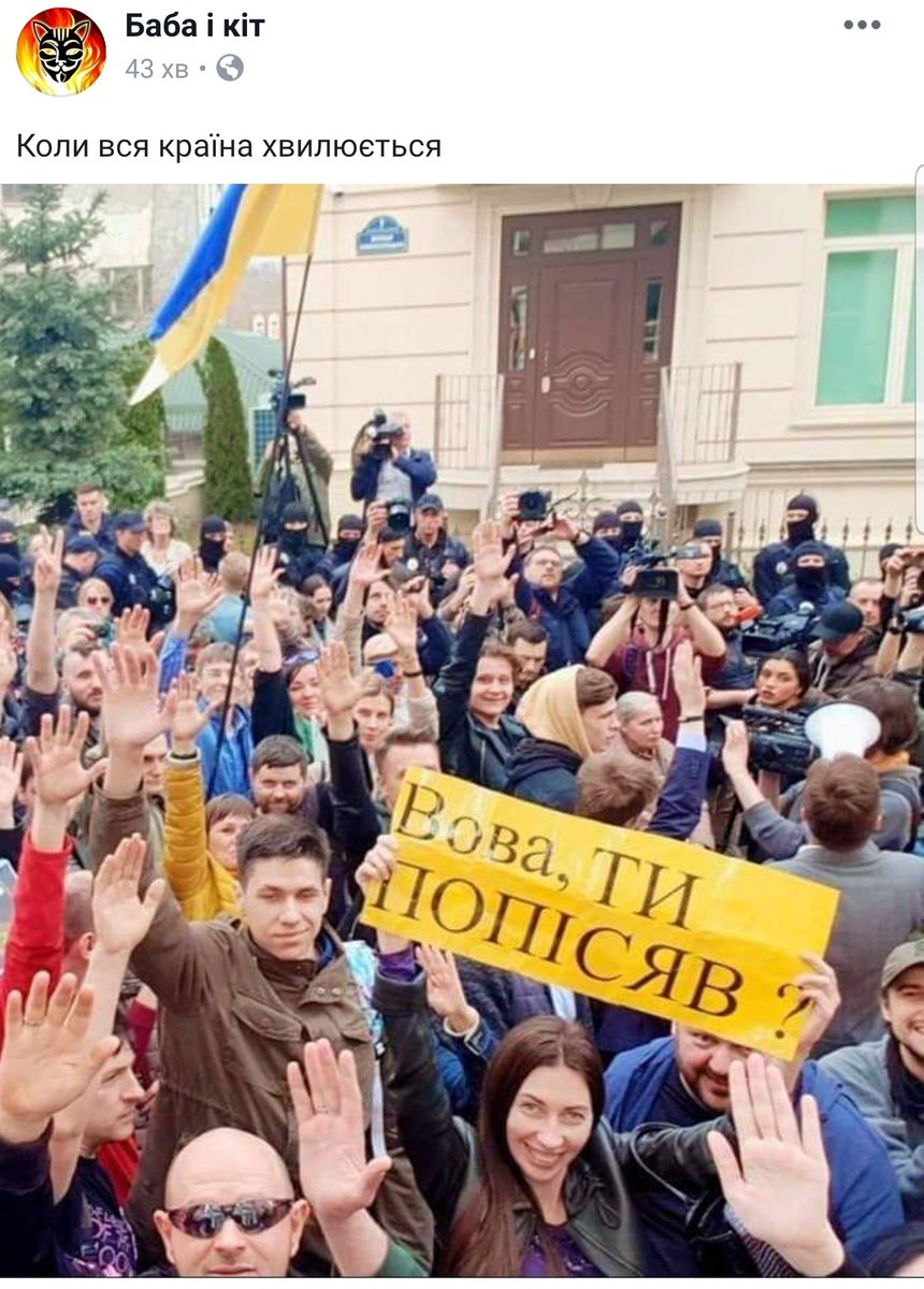 Акция в центре Киева прошла без нарушений правопорядка, - Крищенко - Цензор.НЕТ 8038