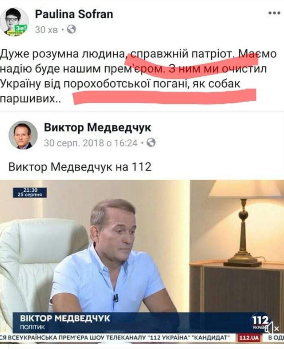 """Акція Нацкорпусу і Нацдружин """"Вдуй свинарчукам"""" перемістилася на Банкову до АП - Цензор.НЕТ 5050"""