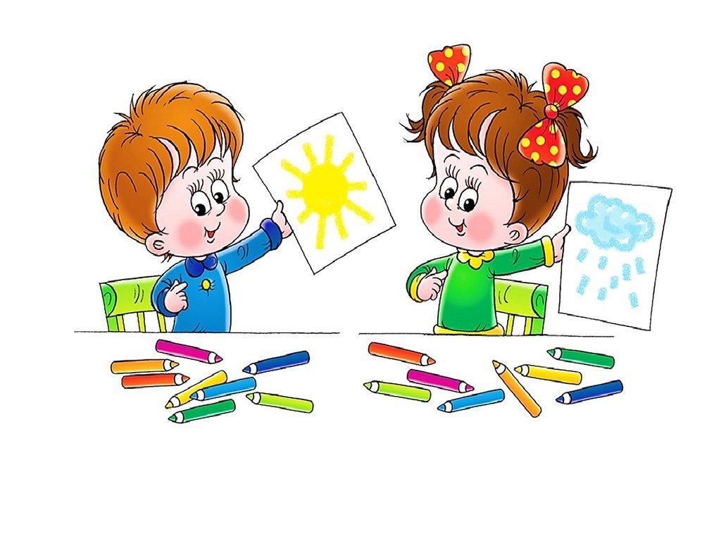Картинки дети занимаются рисованные