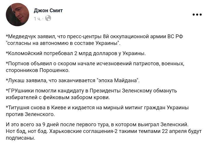 ПАСЕ приняла резолюцию - Россия не получила изменения процедуры введения санкций, - Арьев - Цензор.НЕТ 1814
