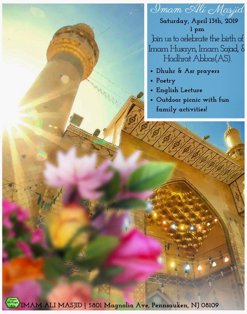 Imam ali mosque nj