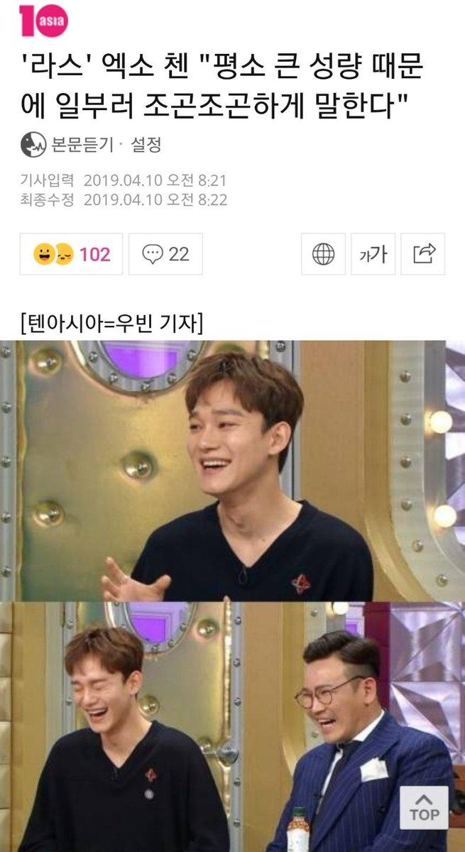 🌸사월, 그리고 꽃🌸 김종대학교's photo on Chen