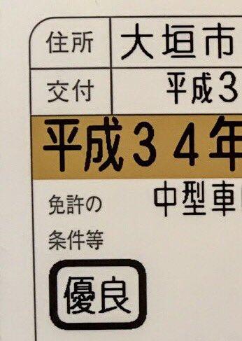 西暦 平成 34 年